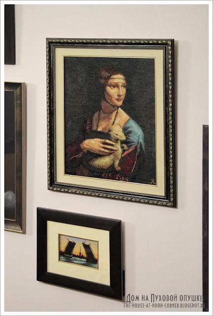 Вышивка известной картины в интерьере