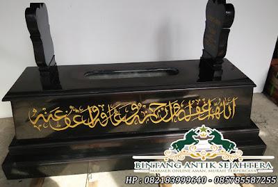 Jual Makam Marmer Islam | Harga Kijing Marmer dan Granit