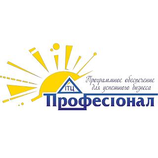 Вакансия маркетолога в ИТЦ Профессионал