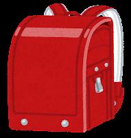 赤いランドセルのイラスト