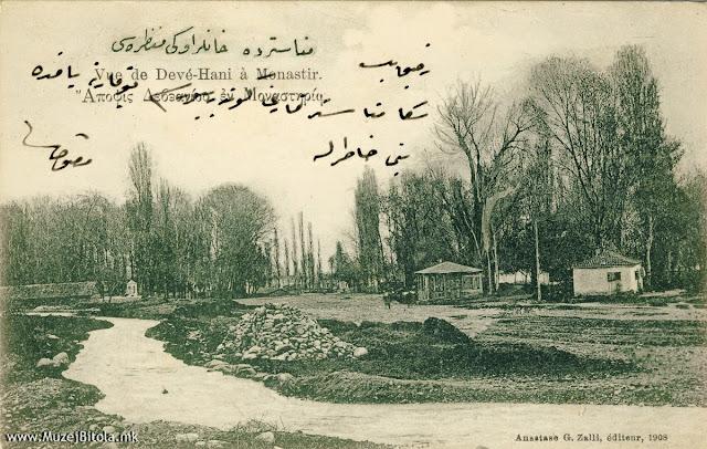 Поглед на Девеани во Битола во 1908 година. Испратена по пошта (Текст старотурски)