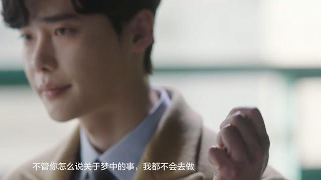 當你沉睡時-線上看-預告-中文字幕-李鍾碩-秀智