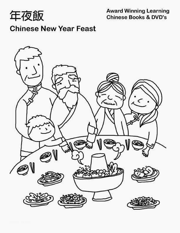 FUN & LEARN : Free worksheets for kid: Chinese New Year ...