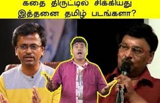 Tamil Copy Cat Movies | Sarkar Story Issue | Murugadoss | Kichdy
