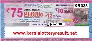 kerala lottery 3/3/2018, kerala lottery result 03.3.2018, kerala lottery results 03-03-2018, karunya lottery kr 334 results 24-02-2018, karunya lottery kr 335, live karunya lottery kr-335, karunya lottery, kerala lottery today result karunya, karunya lottery (kr-335) 03/03/2018, kr335, kr 335, karunya lottery kr335, karunya lottery 03.3.2018, kerala lottery 03.3.2018, kerala lottery result 24-2-2018, kerala lottery result 03-3-2018, kerala lottery result karunya, karunya lottery result today, karunya lottery kr334, www.keralalotteryresult.net/2018/03/03-kr-335-live-karunya-lottery-result-today-kerala-lottery-results, keralagovernment, result, gov.in, picture, image, images, pics, pictures kerala lottery, kl result, yesterday lottery results, lotteries results, keralalotteries, kerala lottery, keralalotteryresult, kerala lottery result, kerala lottery result live, kerala lottery today, kerala lottery result today, kerala lottery results today, today kerala lottery result, karunya lottery results, kerala lottery result today karunya, karunya lottery result, kerala lottery result karunya today, kerala lottery karunya today result, karunya kerala lottery result, today karunya lottery result, karunya lottery today result, karunya lottery results today, today kerala lottery result karunya, kerala lottery results today karunya, karunya lottery today, today lottery result karunya, karunya lottery result today, kerala lottery result live, kerala lottery bumper result, kerala lottery result yesterday, kerala lottery result today, kerala online lottery results, kerala lottery draw, kerala lottery results, kerala state lottery today, kerala lottare, kerala lottery result, lottery today, kerala lottery today draw result, kerala lottery online purchase, kerala lottery online buy, buy kerala lottery online