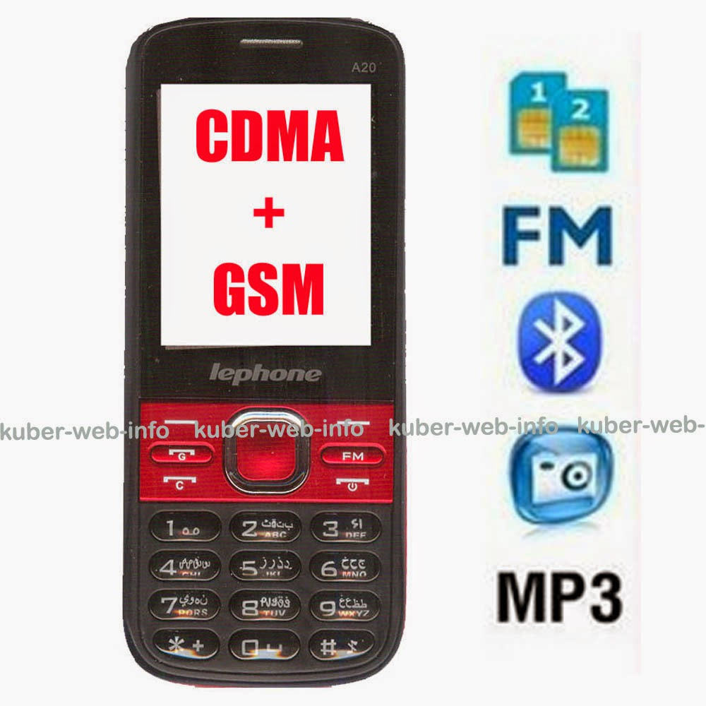 Lephone A20 flash file gsm and cdma