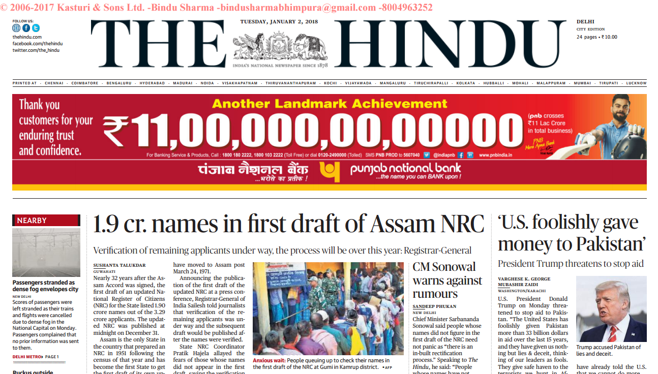 The Hindu EPaper 02nd Jan 2018 PDF Download Online For IAS/IES SSC