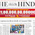 The Hindu EPaper 02nd Jan 2018 PDF Download Online For IAS/IES SSC, Banking & Other exams