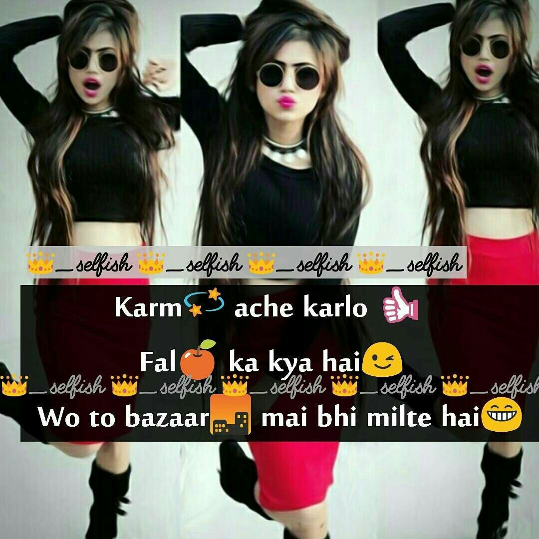 Attitude Girls Facts Images Quotes Hindi अततटड