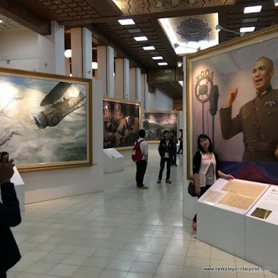 art museum at National Chiang Kai-shek Memorial Hall in Taipei, Taiwan