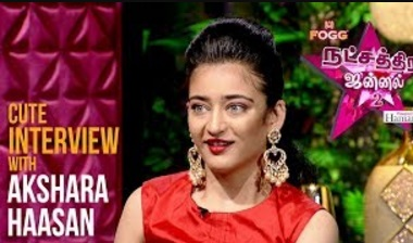 Cute interview with Akshara Haasan | Natchathira Jannal | Season 2 | Puthuyugam Tv