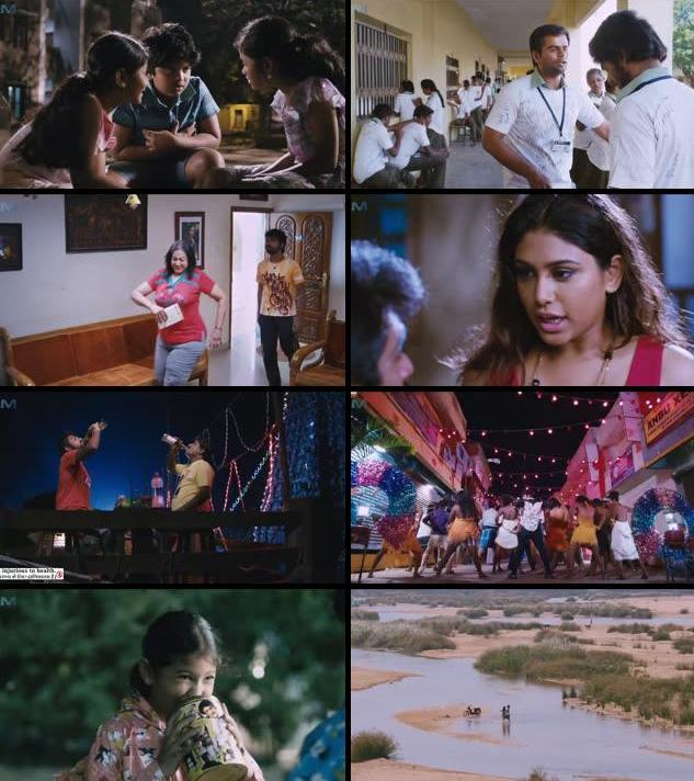 Trisha Illana Nayanthara 2016 Hindi Dubbed 480p HDRip
