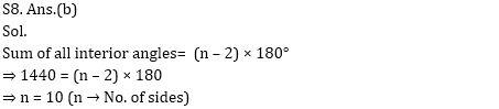 बहुभुज की परिभाषा, इसके प्रकार, सूत्र और इसपर आधारित प्रश्न_180.1