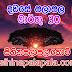 Lagna Palapala Ada Dawase | ලග්න පලාපල | Sathiye Lagna Palapala 2020 | 2020-03-30
