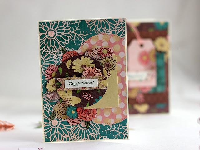 Cards_Floral_Spice_Elena_Nov7_image5.JPG