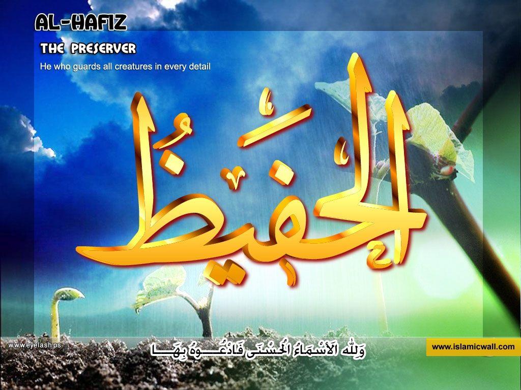 Kaligrafi Allah Dan Wallpaper 99 Asmaul Husna - Fauzi Blog