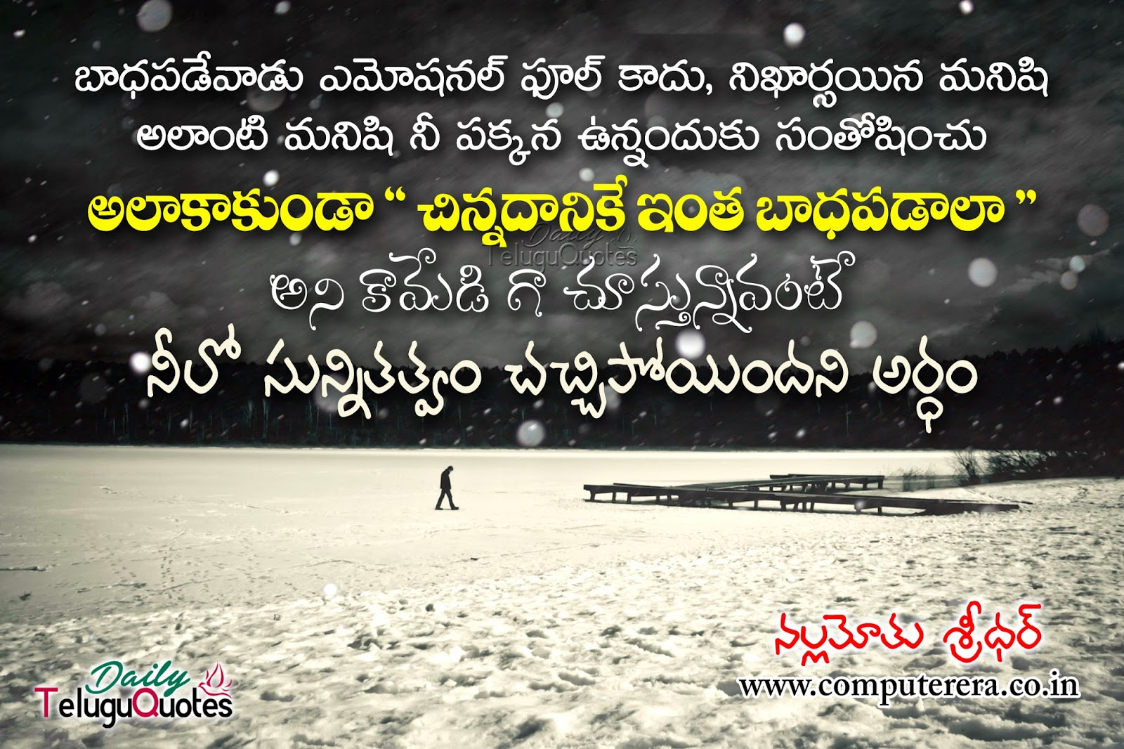 Motivational Messages Motivational Life Emotions Telugu Quotes And Messages.