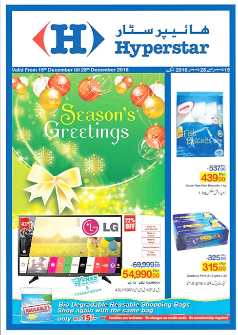 Hyperstar Promo (15 Dec - 28 Dec 2016)