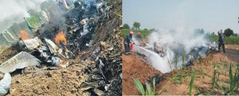 پاک فضائیہ کا ایف سیون طیارہ فنی خرابی کے باعث بھاگٹانوالہ میں گرکرتباہ ہوگیا