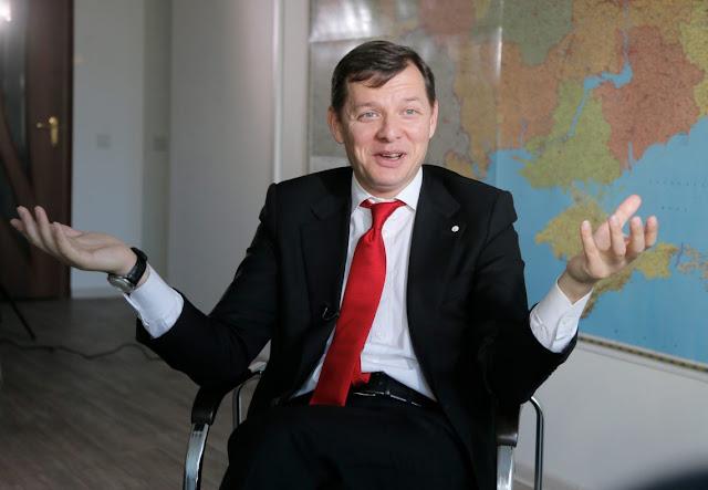 Ляшко задекларировал сразу три выигрыша в неуказанной лотерее компании УНЛ: 283 560 гривен, 153 485 гривен и 134 тысячи гривен.