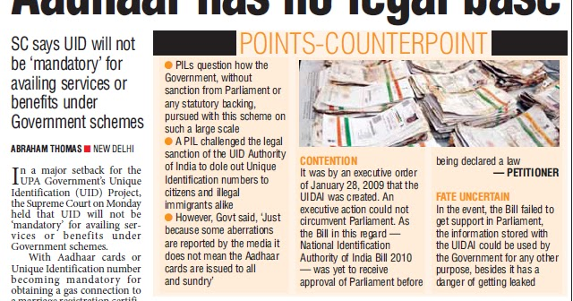 Aadhar infringes privacy, card NOT mandatory - Supreme Court
