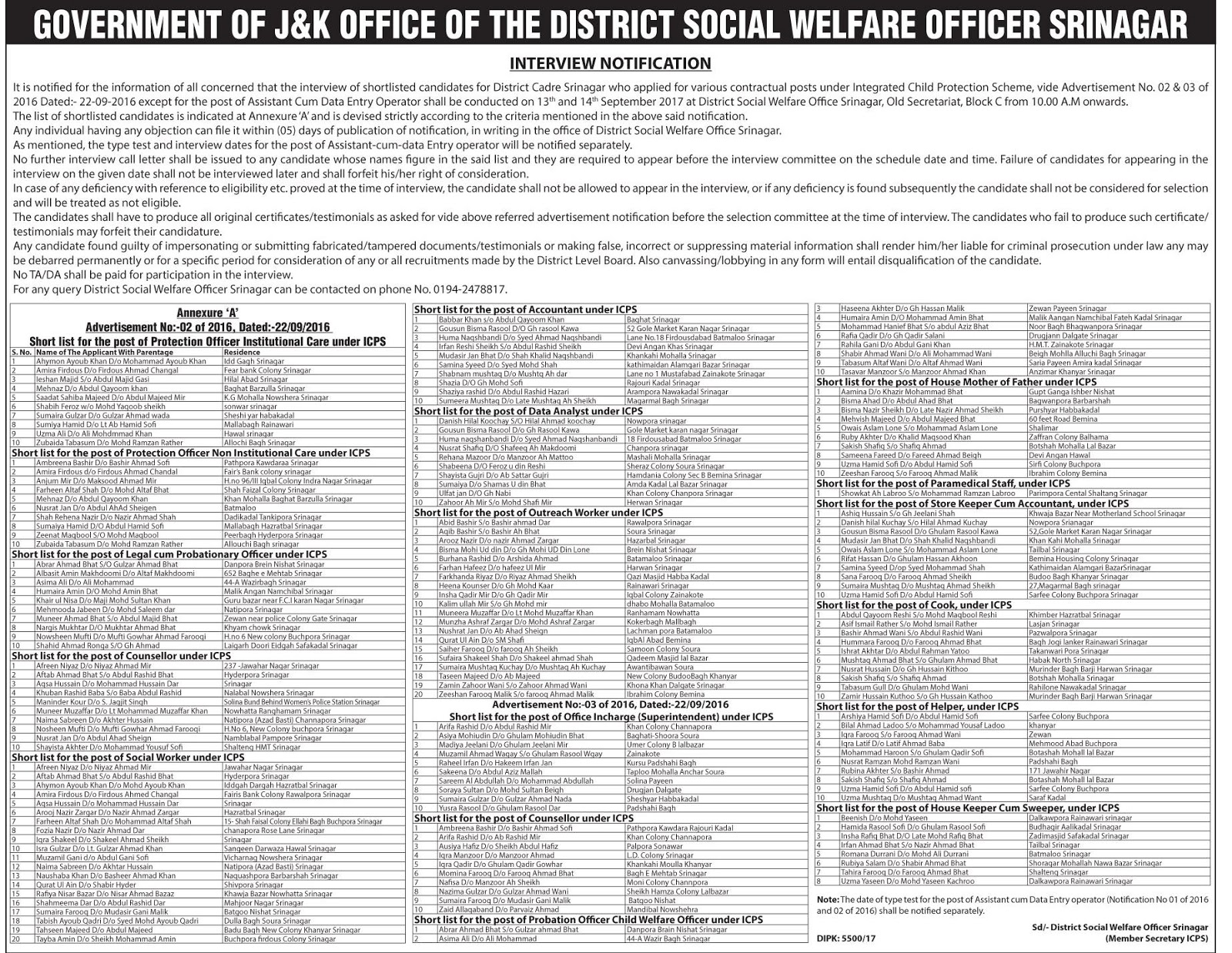 Interview Notification for shortlisted candidates under ICPS, Social Welfare Srinagar