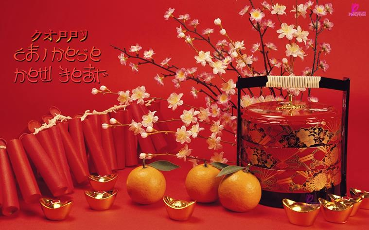 chinese new year image for you - Happy Chinese New Year In Mandarin