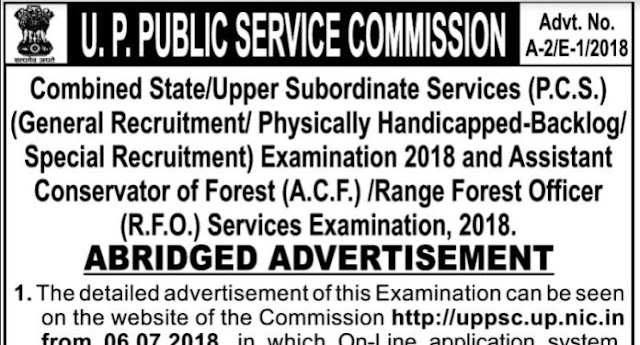 UPPSC ACF & RFO recruitment, exam date, syllabus