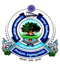 manabadi PU Degree Supply Results 2017, PU degree supply Results 2017