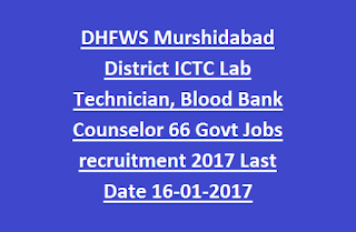 DHFWS Murshidabad District ICTC Lab Technician, Blood Bank Counselor 66 Govt Jobs recruitment 2017 Last Date 16-01-2017