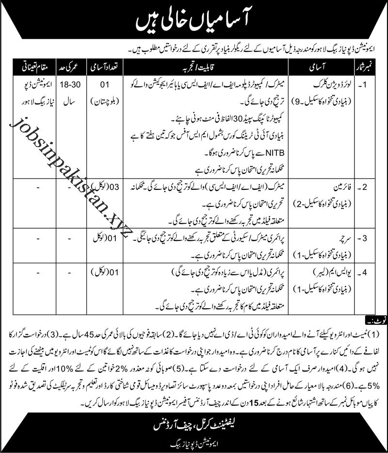 Advertisement for Ammunition Depot Lahore Jobs 2018