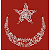 Pemuda Muslimin Indonesia 1928-2017