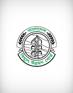 bangladesh power development board vector logo, bangladesh power development board logo vector, bangladesh power development board logo, bangladesh power development board, bangladesh power development board logo ai, bangladesh power development board logo eps, bangladesh power development board logo png, bangladesh power development board logo svg