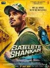 Sooraj, Megha upcoming 2019 Hindi film Satellite Shankar Wiki, Poster, Release date, Songs list