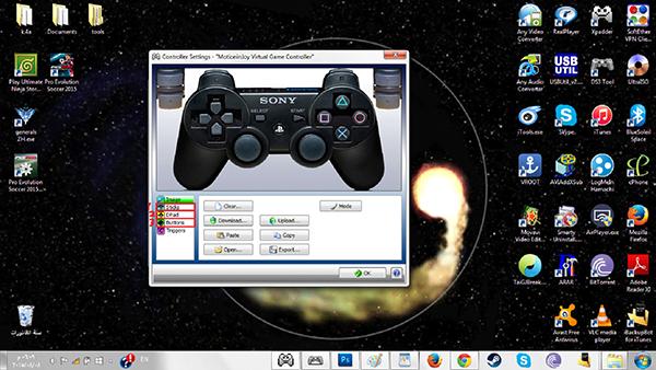 تحميل برنامج تشغيل يد xbox 360 على الكمبيوتر