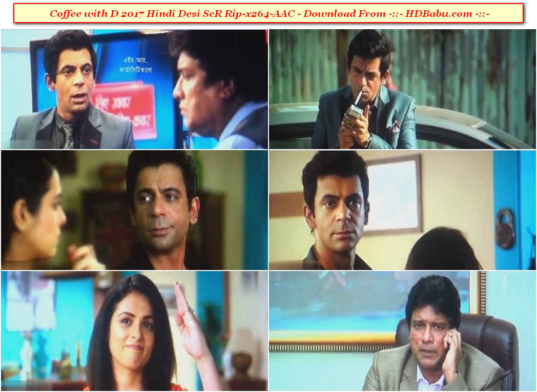 Coffee with D Full Movie Download