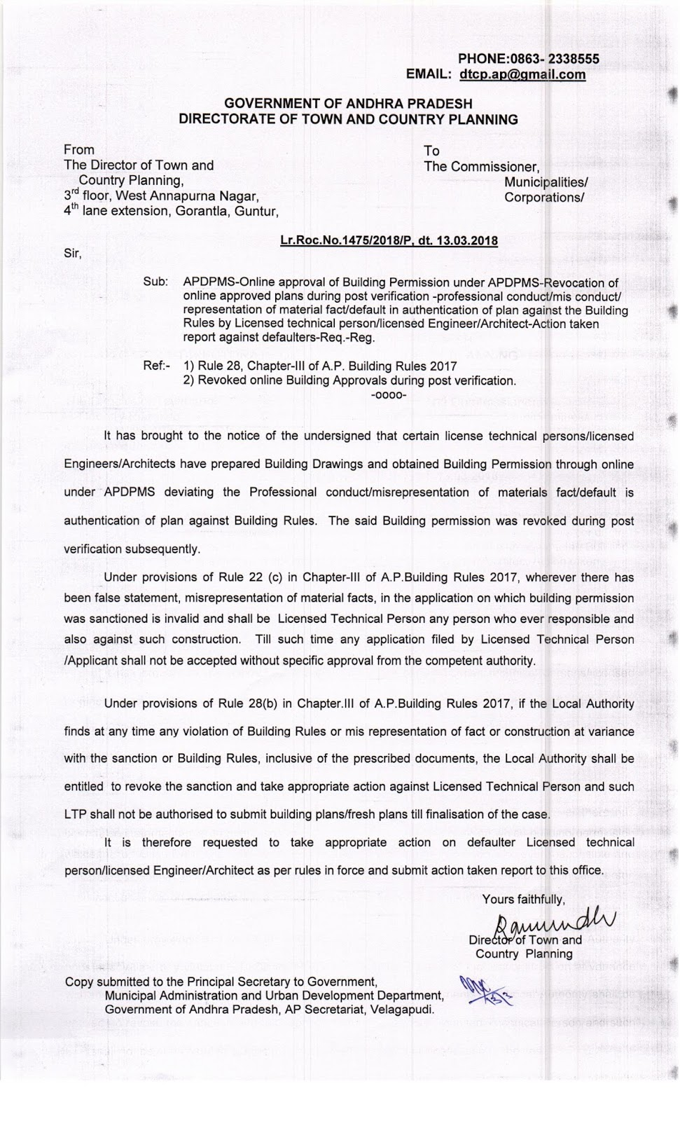 Gram panchayat permission for construction of building in telangana