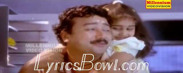 Pachakarikaya Thattil Song Lyrics | LyrisBowl