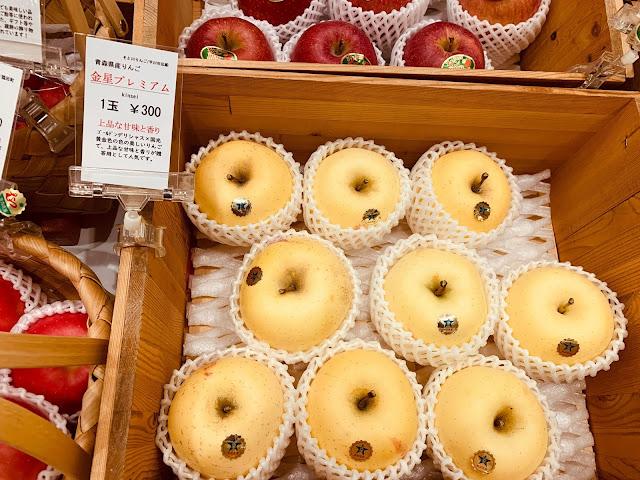 蘋果工廠-金星