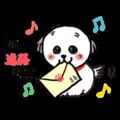 Daily use sticker of the dog Marubo