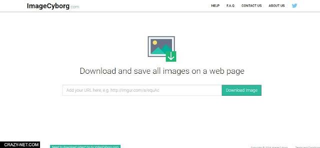 تحميل كل الصور من اى صفحة على الانترنت بطريقة بسيطة
