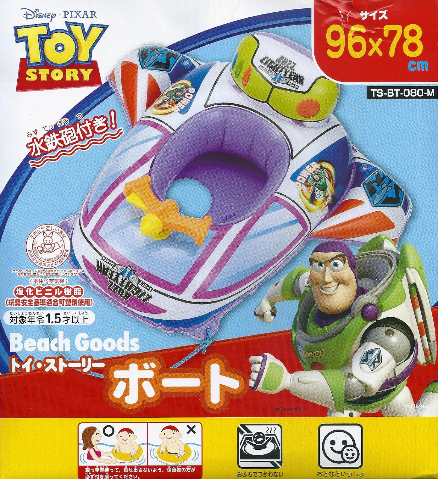 Disney Pixar Toy Story Baby Float Boat With Water Gun