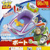 Disney Pixar Toy Story Baby Float Boat with Water Gun (TS09)