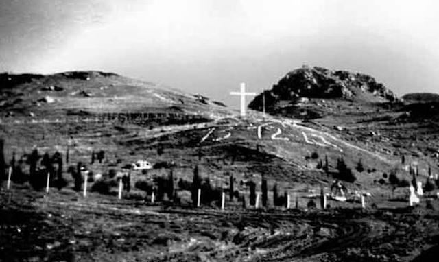 Καλάβρυτα 13 Δεκεμβρίου 1943: Ένα από μεγαλύτερα εγκλήματα της Ναζιστικής Γερμανίας
