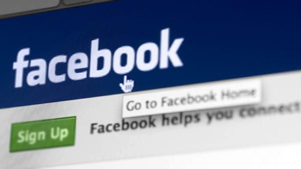 جديد الخدع و الحيل المفيدة في موقع فيسبوك يجب معرفتها لعام 2016