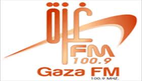راديو غزة اف ام Radio Fm Gaza