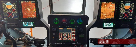 Мотор Січ представила скляну кабіну Мі-8МСБ