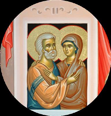 Οι άγιοι Ιωακείμ και Άννα είναι το απαθέστερο Ζευγάρι