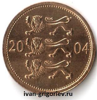 50 senti сентов 2004 года