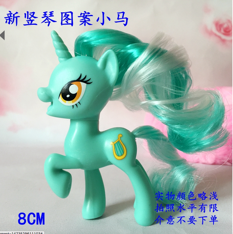MLP Movie Brushable Pony Figures New Models / Molds Lyra